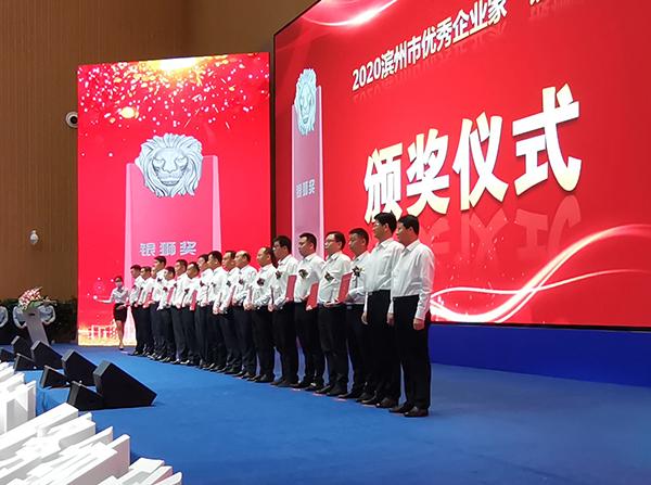 山東開泰榮獲濱州市2020優秀企業家銀獅獎和工業十佳兩項殊榮