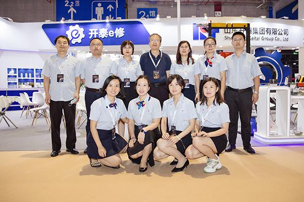 山東開泰參展第十八屆中國國際鑄造博覽會