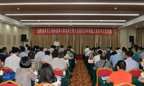 郭金明会长出席省表面工程协会换届会议