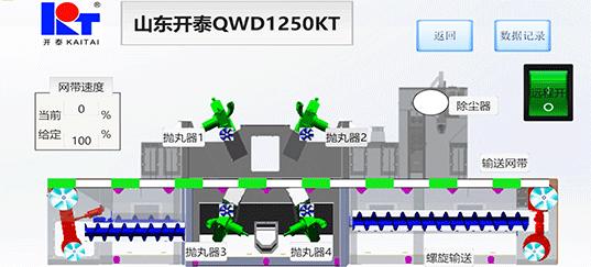 凯时官方网站监控画面.png