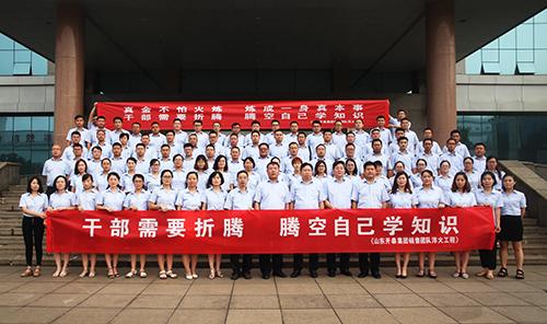 山东葡京国际APP集团淬火工程
